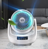 無葉風扇 公牛空氣循環扇渦輪對流 風扇臺式家用流通搖頭日本小型靜音【快速出貨八五鉅惠】