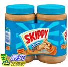 [COSCO代購] WC1163668 Skippy柔滑花生醬1.36公斤 X 2入