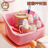 奶瓶收納箱 奶瓶收納箱嬰兒寶寶粉存儲用品盒便攜外出防塵抗菌帶蓋瀝水晾乾架XW  一件免運