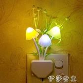 小夜燈led光控自動感應創意蘑菇小夜燈插電節能床  伊莎gz