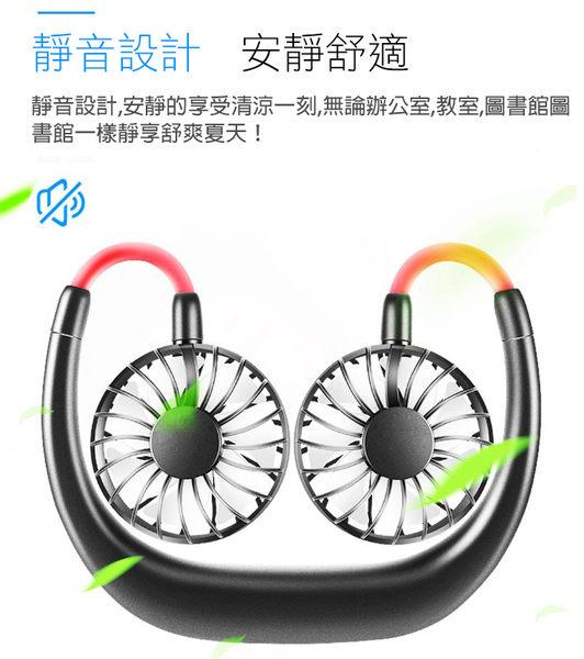 升級7葉片🔝頸掛雙頭隨身涼風扇🌀USB強力風扇免手持懶人掛脖小型電風扇(三色)
