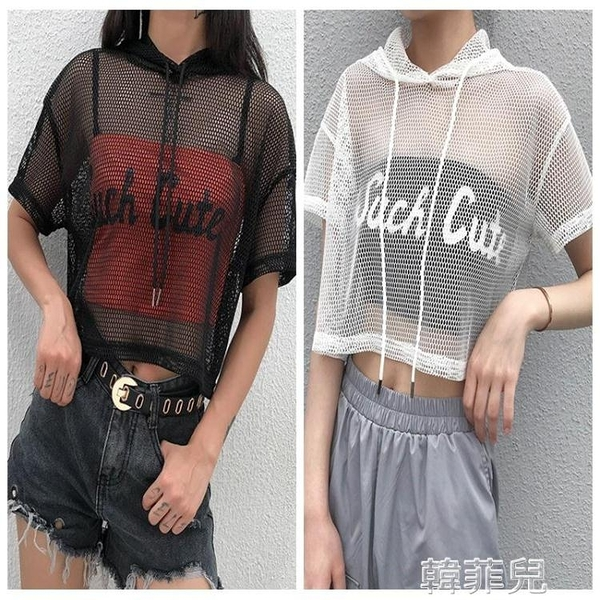 罩衫 Perspective loose mesh short sleeve t-shirt透視寬鬆網紗t罩衫 韓菲兒