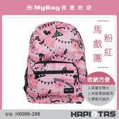 HAPITAS 後背包 H0006-288  粉紅馬戲團  摺疊後背包 收納方便 MyBag得意時袋