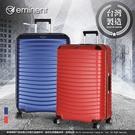 《熊熊先生》萬國通路eminent 行李箱 28吋 TPO材質 旅行箱 雙排輪 反車拉鍊 大容量 KJ39 詢問另有優惠