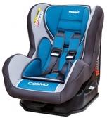 『121婦嬰用品館』NANIA 納尼亞0-4歲安全汽座(旗艦款)-素藍色FB00385