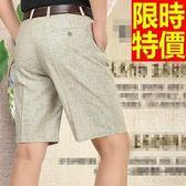 休閒褲-天然亞麻百搭韓版男短褲4色54n68【巴黎精品】