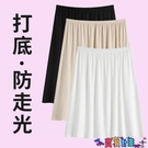 內搭襯裙 內襯裙打底白色內搭防走光襯裙莫代爾中長款夏季安全裙防透半身裙寶貝計畫 上新