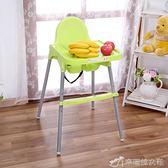 餐桌  寶寶餐椅兒童餐桌椅嬰兒餐椅便攜幼兒座椅小孩多功能吃飯餐椅子 igo辛瑞拉