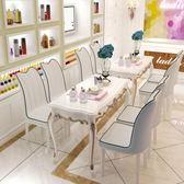 美甲椅 北歐餐椅成人現代簡約靠背椅化妝美甲凳餐廳酒店椅子家用餐桌椅子dj