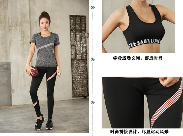 瑜珈服 套裝春夏季健身房瑜珈跑步運動服女緊身顯瘦網紅速乾衣套裝 原本良品