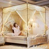 蚊帳三開門坐床拉鏈方頂宮廷蒙古包1.8m床雙人家用1.5米新款  igo 遇見生活