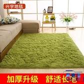 1.2*2米公主風地毯簡約現代臥室沙發榻榻米床邊地墊【英賽德3C數碼館】