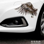 汽車貼紙3d立體貼刮痕貼劃痕創意個性遮擋裝飾改裝車身貼防水拉花 嬡孕哺