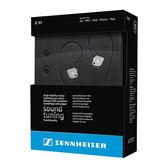 平廣 聲海 SENNHEISER IE80 IE-80 耳機 台灣公司貨保固2年 手動微調低頻 耳道式 耳道式耳機