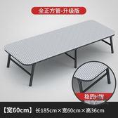折疊床 折疊床板式單人家用成人午休床辦公室午睡床簡易硬板木板床T