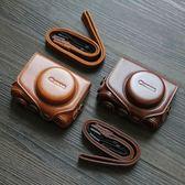 佳能PowerShot G7 X Mark II相機包單肩 復古皮套g7x ii專用數碼  魔法鞋櫃