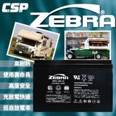 【ZEBRA】NPG 100-12 (12V100Ah)電池 適合通信系統.通訊設備 (NPG100-12)