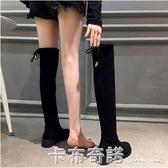 膝上靴女新款靴子網紅小個子顯瘦長筒女靴彈力襪鞋高筒靴冬 卡布奇諾