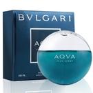 Bvlgari Aqva Atlantiqve 寶格麗水能量男性淡香水 100ml 男性香水【2524088】
