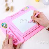 兒童畫畫板彩色磁性寫字板嬰幼兒小黑板寶寶涂鴉玩具1-3-5歲