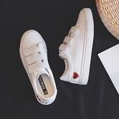魔術貼小白鞋女春款春季新款百搭基礎韓版學生白鞋女鞋子板鞋 探索先鋒