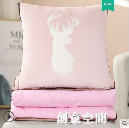 抱枕被子一體二合一兩用摺疊午睡毯子辦公室汽車內車載靠墊冬季 NMS創意新品