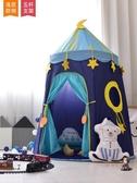 兒童帳篷 兒童帳篷游戲屋室內家用女孩公主城堡小房子男孩寶寶蒙古包玩具屋 2色T 交換禮物