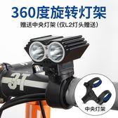 充電USB 強光T6-L2夜騎單車山地車自行車燈騎行頭燈前燈 LED裝備 潮流前線