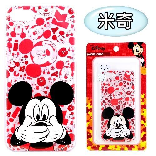 【Disney】iPhone 7 (4.7吋) 摀嘴系列 彩繪透明保護軟套