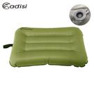 ADISI 拉帶式空氣枕頭API-103R (加大) / 城市綠洲 (輕量、便攜、舒適、登山露營、睡枕)