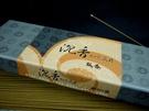 施金玉沐香齋【沉香-加里萬丹臥香】一盒1200元/全店同價位香品買5盒送1盒