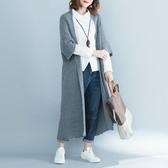 純色粗針毛衣秋冬 寬鬆純色簡約復古針織開衫 胖mm大尺碼女裝線衣 降價兩天