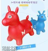 新年鉅惠 兒童充氣馬加大加厚寶寶音樂玩具木馬坐騎動物騎騎馬皮嬰兒跳跳馬