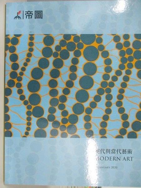 【書寶二手書T3/收藏_DBU】帝圖藝術2020迎春拍賣會_現代與當代藝術_2020/1/19