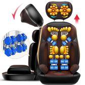 頸椎按摩器頸部腰部背部電動椅墊全身多功能振動揉捏肩部家用 GB3340『MG大尺碼』TW