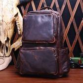 後背包瘋馬皮-歐美復古大容量旅行男雙肩包73lt16【巴黎精品】