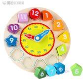 積木玩具 寶寶玩具1-3歲益智男孩女字母形狀認知時鐘配對1-2周歲嬰兒童積木 繽紛創意家居