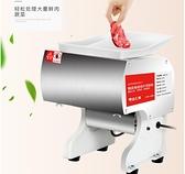 金匯緣電動切肉機商用多功能全自動切片機家用絞肉丁不銹鋼切菜機QM 向日葵