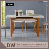 【多瓦娜】19058-739001 莉亞餐桌(XM-015)