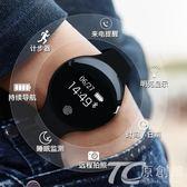 新概念手表創意黑科技電子表男女學生智能運動多功能led觸屏炫酷