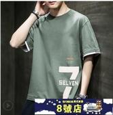 夏季短袖T恤男士韓版寬鬆棉質男裝上衣服半袖白色體恤ins港風 8號店