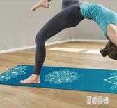 瑜伽墊 薄款專業天然橡膠男女鋪巾折疊防滑加寬便攜瑜珈毯瑜伽巾 QX11040 『男神港灣』