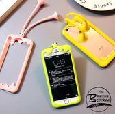 手機保護殼 - 邊框iphone6splus手機保護殼蘋果7硅膠保護套 創意防摔支架【店慶八折特惠一天】