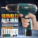 【獨家色】16.8V增強版電鑽工具39件豪華組(含清潔組)