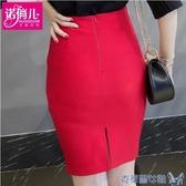 窄裙 春夏季包裙一步裙后開叉包臀裙裹裙職業裙子彈力高腰修身半身裙OL 雙12