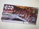 [COSCO代購] W115174 TGI Fridays 冷凍炭烤豬肋排 900 公克 兩入