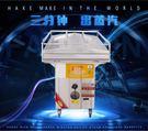 腸粉機商用抽屜式腸粉機燃氣節能蒸粉機一抽一份   WD
