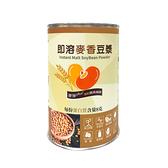 即溶麥香豆漿 添加碗豆蛋白 麥芽發酵萃取物 添加雙寡糖 聰明飲料 簡單沖泡 營養補給 健康維持