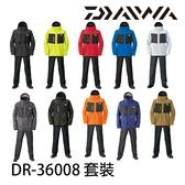 漁拓釣具 DAIWA DR-36008 迷彩黑 (防水套裝)