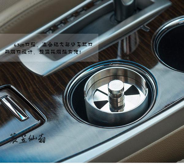 煙灰缸 旋轉煙灰缸帶蓋不銹鋼密封防風煙灰缸 晶彩生活